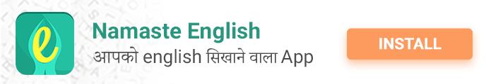 Namaste English App