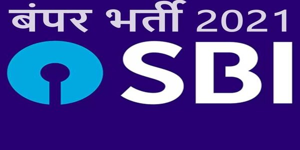 SBI reduces home loan interest rates